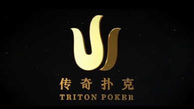 Triton Poker, Live Poker, Pokernyheder