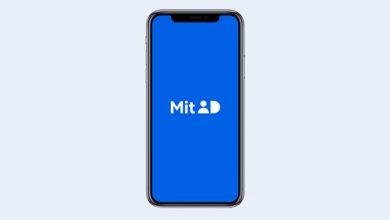 MitID, NemID, overgangen til MitID, Poker, Branchenyt, Spil Online, Pokernyheder, Poker Artikler,